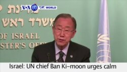 VOA60 World - UN chief Ban Ki-moon urges Israelis and Palestinians to act quickly to calm tensions