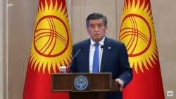 Marais wa zamani wataka Bunge kumaliza mgogoro Kyrgyztan