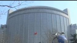 2014-02-11 美國之音視頻新聞: 北京不滿西班牙法院發出江澤民逮捕令