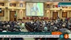 Իրանը մերժում է ԱՄՆ-ի հետ ուղիղ բանակցություններ անցկացնելու Թրամփի առաջարկը