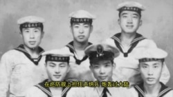 """解密时刻: 志愿军战俘第四集: """"奔赴台湾"""""""