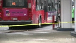 美首都华盛顿公车被劫持 一人死亡