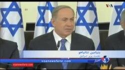 ارتش اسرائیل جزئیات کشته شدن شبه نظامیان داعش را تشریح کرد