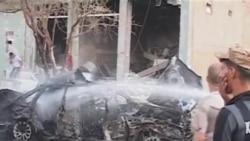 美國務院譴責伊拉克針對平民襲擊事件