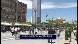 Kosova uron Shqipërinë