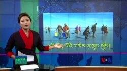 Cyber Tibet Mar 17, 2017