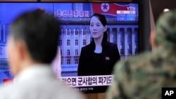 រូបឯកសារ៖ រូបអ្នកស្រី Kim Yo Jong ប្អូនស្រីរបស់មេដឹកនាំកូរ៉េខាងជើងលោក Kim Jong Un ត្រូវគេបង្ហាញលើកញ្ចក់ទូរទស្សន៍នៅស្ថានីយរថភ្លើងមួយកន្លែងក្នុងទីក្រុងសេអ៊ូល កាលពីថ្ងៃទី៤ ខែមិថុនា ឆ្នាំ២០២០។