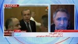 مسعود کاظم زاده: حوادث کودتا اقدامات غیردمکراتیک اردوغان را تشدید می کند
