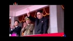 2016-05-10 美國之音視頻新聞: 北韓七大閉幕 金正恩政權進一步鞏固
