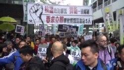 数千香港人游行抗议书店人员失踪