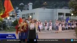 Festivali Ballkanik i Folklorit në Ulqin
