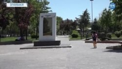 Diyarbakırlı Gençler 40 Gün Sonra Açık Havanın Tadını Çıkardı