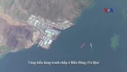 Việt Nam tuyên bố 'tôn trọng quyền đi qua vô hại' của chiến hạm Mỹ