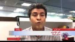 واکنش ترکیه و برخی کشورهای عربی به توافق اتمی ایران