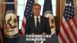 美发布人口走私报告 中国被列第三类