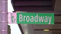 百老汇剧院延长熄灯到2021年5月