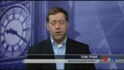 Що Україна може відсудити у Росії? Відео.