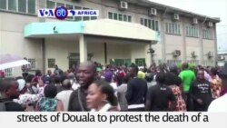 VOA60 Africa - Death of Pregnant Woman Provokes Debate on Cameroon's Health Care