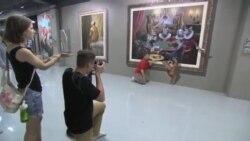 موزه سه بعدی در شهر مانیل، فیلیپین