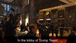 Trump Tower: White House North