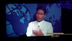 IFES ရဲ႕ ဒီမိုကေရစီဆု ကိုေနလင္းစိုး ခ်ီးျမႇင့္ခံရ