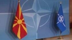 Експерти: Членството во НАТО носи многу привилегии