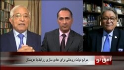 افق نو ۲۶ سپتامبر: موانع دولت روحانی برای عادی سازی روابط با عربستان