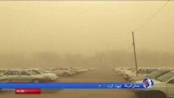 آلودگی های اهواز به استانهای مجاور رسید؛ حتی تا زنجان