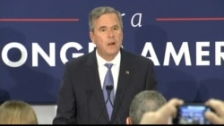 Poor Finish Dooms Bush's Candidacy