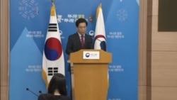 US to Redesignate North Korea as State Sponsor of Terror