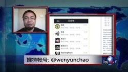 时事大家谈:传媒新政策,中国媒体的春天来了吗?