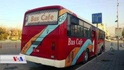 Bus Cafe: Qahwexaneya Balkêş li Silêmanî