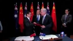 中澳签署自贸协定