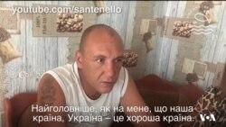 """""""Україна - це хороша країна"""" - ось чого українську родину навчило життя з американцем Пітером. Відео"""