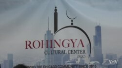 Rohingya Refugees Push U.S. Lawmakers to Act
