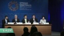 VOA连线:IMF调高亚太经济增长预期 中国一季度表现稳健