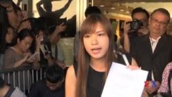 2016-11-15 美國之音視頻新聞: 香港高院裁定梁頌恒游蕙禎喪失議員資格