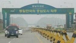 朝鲜召开国际会议讨论开设经济特区