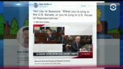 Генпрокурор Сешнс дает сбивчивые показания в Конгрессе