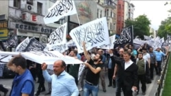 Caliphate Supporters Rally in Istanbul