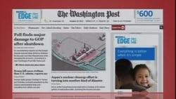 美国五大报头条新闻(2013年10月22日)