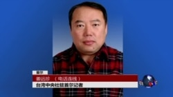 VOA连线:朝韩边界开火,金正恩仍下落不明