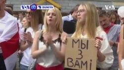 VOA60 DUNIYA: A Belarus Dubban ma'aikatan kamfanoni sun gudanar da zanga-zanga na kwanaki 9, a birnin Minsk