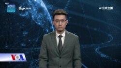 Trung Quốc trình làng robot phát thanh viên