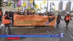 راهپیمایی نوروزی مهاجران کرد در آلمان
