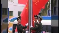 중국, 해상 영유권 주장 강화