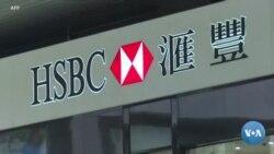 Banklar moliyaviy jinoyatlardan ko'z yumyaptimi?