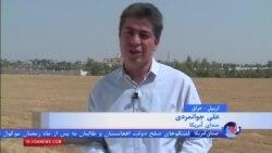 افشای طرح حمله داعش به بغداد