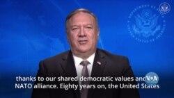 США ніколи не приймуть напади Росії на суверенітет та територіальну цілісність України та Грузії – Помпео. Відео