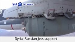 VOA60 World - Syria: Russian jets support army in attacking rebel towns north of Homs